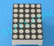 5x7 Yellow LED Display Dot Matrix 1.9mm Diameter 0.7 inch CA CC