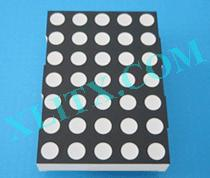 Blue 5x7 Dot Matrix Display LED 10mm Diameter 4.2 inch Common Anode