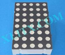 Blue 5x8 Dot Matrix Display LED 5.0mm Diameter 2.3 inch 2.4 Common Anode