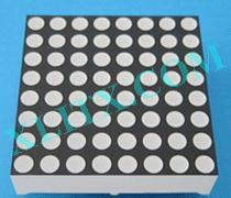 Red Ultra Bright 8x8 LED Dot Matrix Display 3.0mm Diameter 1.2 inch CA Anode